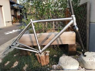 Charge Bikes Skewer frame1